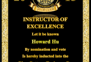 Hu excellence award